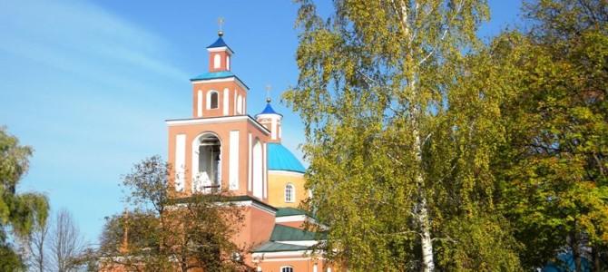 Фотогалерея храма иконы Божией Матери «Знамение» село Красный куток
