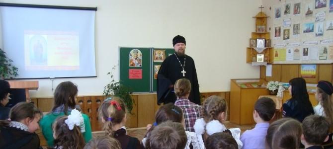 Святитель Николай – покровитель путешествующих