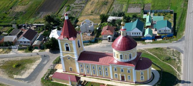Фотогалерея храма Трех святителей село Стригуны