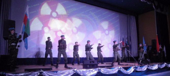 90-летие со дня основания Российского ДОСААФ