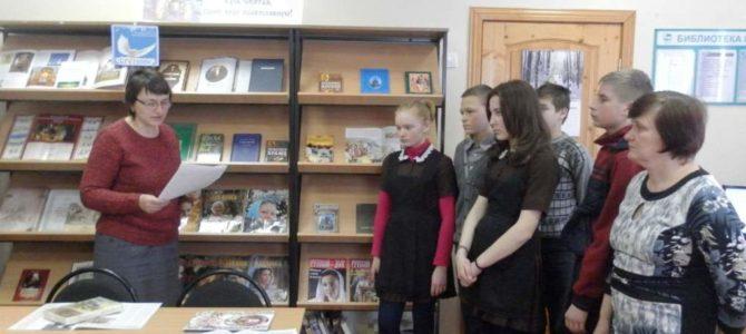 Краснокутская модельная библиотека