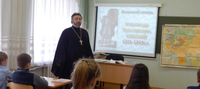 Открытый урок на тему «Солнце земли Русской Александр Невский»