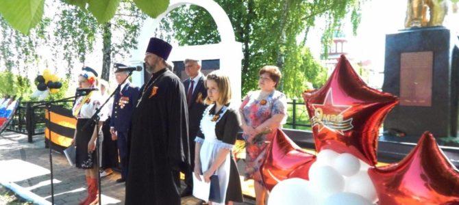Празднование Дня Победы в Хотмыжске