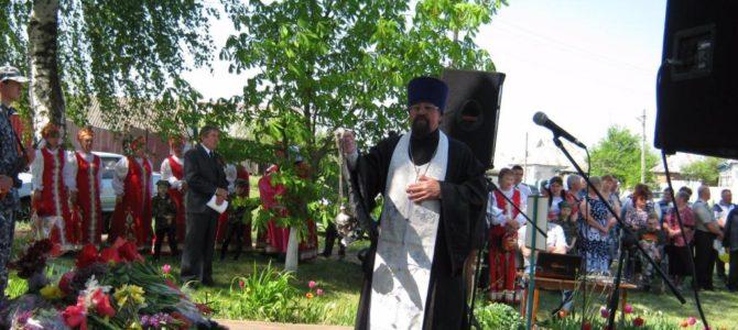 Праздник Победы в селе Стригуны