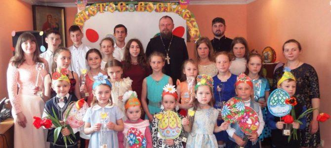 Главный праздник — наша Пасха!