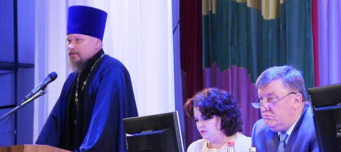 Районная августовская педагогическая конференция