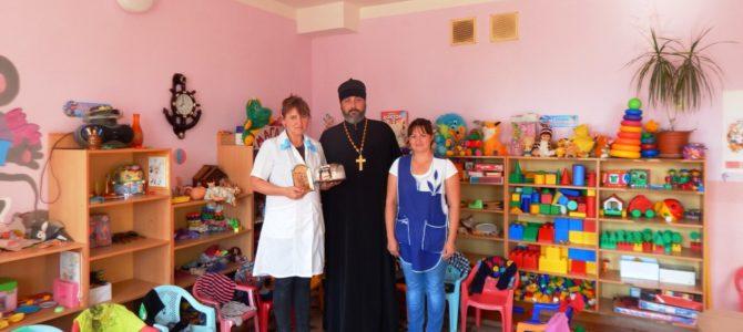 Поздравление с Днём работника дошкольного образования