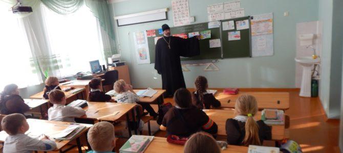 Тематический урок в школе «Береги жизнь»