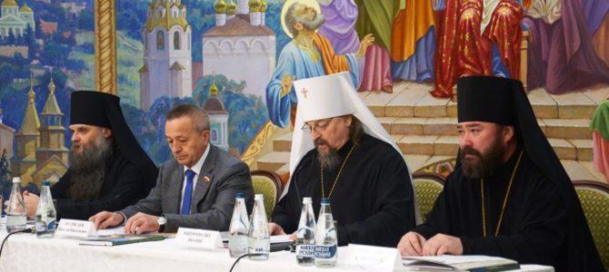 Заседание Коллегии Белгородской митрополии