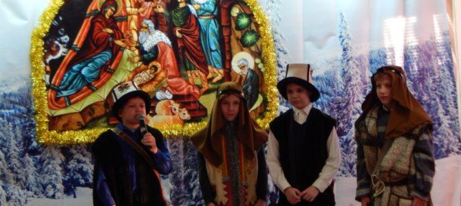 Рождественский концерт- представление «Светлый праздник Рождества»