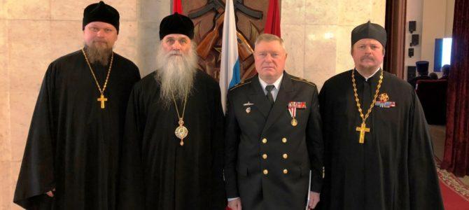 XXVI Международные Рождественские образовательные чтения.  Военный отдел