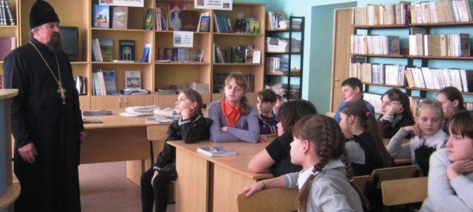 В День православной молодежи