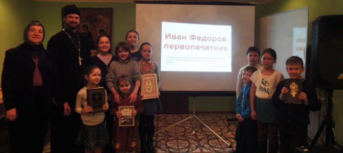 Живой родник православия