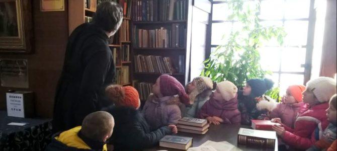 Тематический Урок-встреча: «Многообразие православных книг» в храме