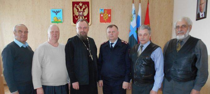 Заседание Общественного совета при ОМВД по Борисовскому району
