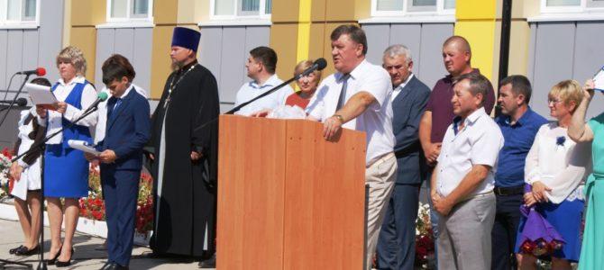 День знаний в селе Октябрьская Готня