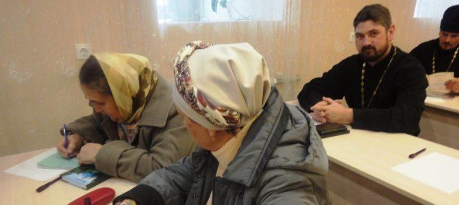Приняли участие заседании коллегии по социальному служению