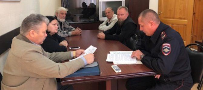 Совещание Общественного совета при ОВД Борисовского района