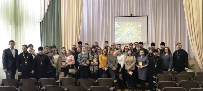 Съезд православной молодежи Губкинской епархии