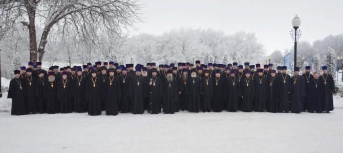 Годовое епархиальное собрание