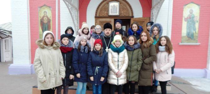 Поездка молодёжной группы «Встреча » в город Белгород