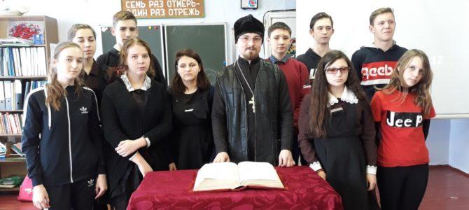 День Православной Книги в Крюковской СОШ