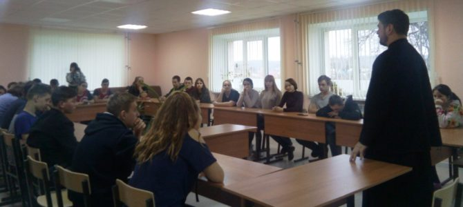 Беседа со студентами