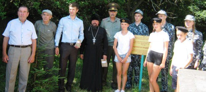 Акция «Горсть Памяти» в селе Стригуны