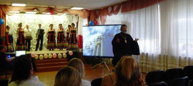 День России в селе Хотмыжск