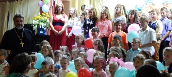В Хотмыжске прошел концерт в честь Дня семьи, любви и верности