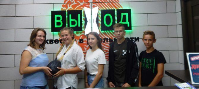 Миссионерская поездка православной молодежной группы «Встреча»