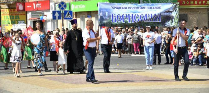 91-я годовщина со дня основания Борисовского района