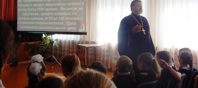 В Хотмыжске прошло мероприятие «Скажи терроризму-НЕТ!»