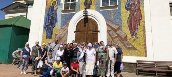 По святыням Крыма
